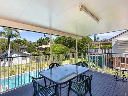 18 Kaloma Road, The Gap 4061, QLD House Photo