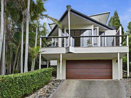 18 Highland Terrace, St Lucia 4067, QLD House Photo