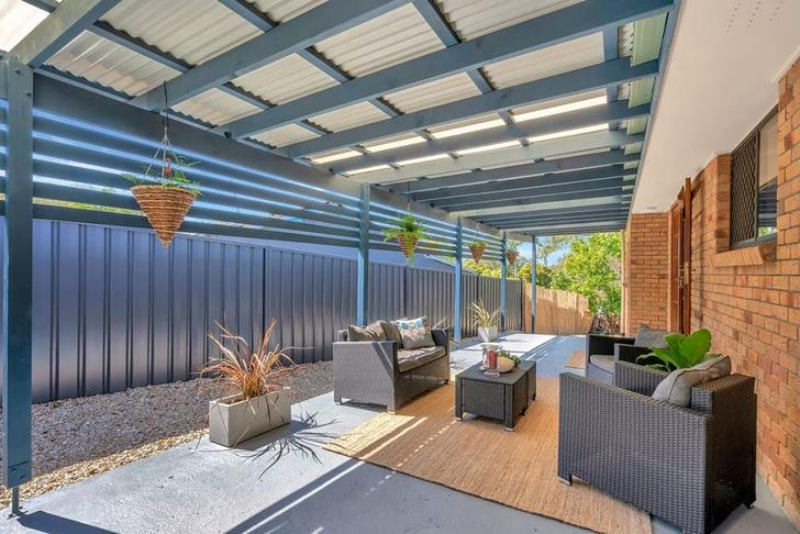 4 Coomville Crescent, Nerang 4211, QLD House Photo