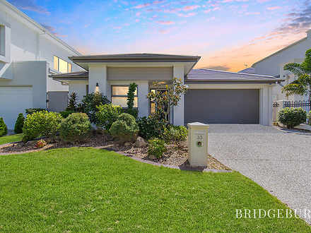33 Paterson Street, North Lakes 4509, QLD House Photo