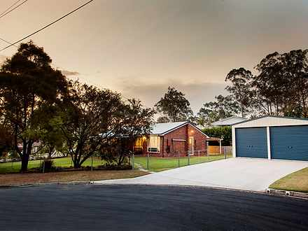 14 Border Court, Brassall 4305, QLD House Photo