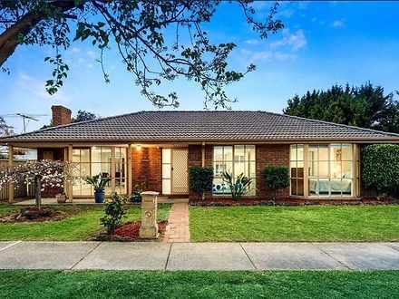 15 Redwood Court, Narre Warren 3805, VIC House Photo