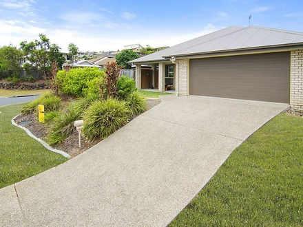 3 Lennox Street, Pacific Pines 4211, QLD House Photo