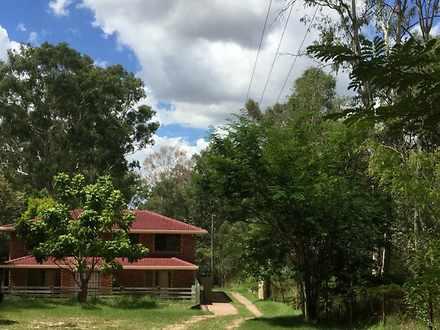 246 Backwater Road, Greenbank 4124, QLD House Photo