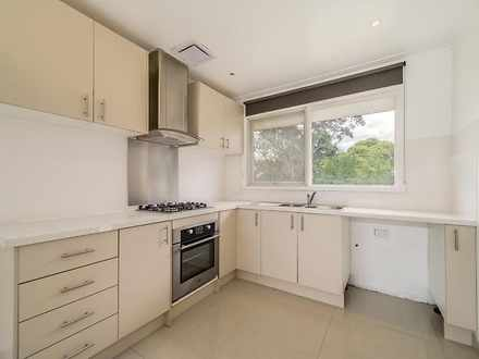 15 Dunoon Street, Doncaster 3108, VIC House Photo