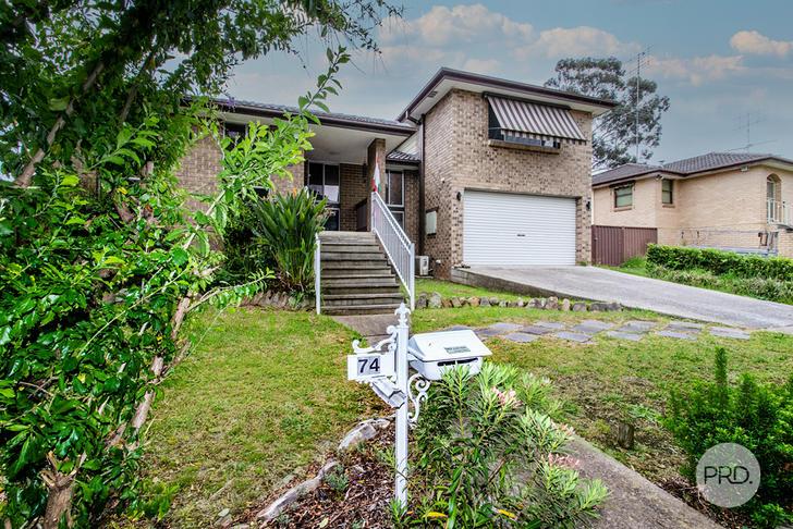 74 Bottlebrush Drive, Cranebrook 2749, NSW House Photo