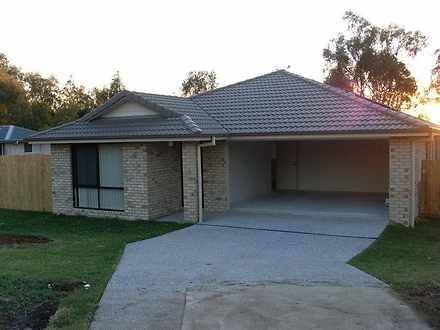 7 Renee Street, Redbank Plains 4301, QLD House Photo