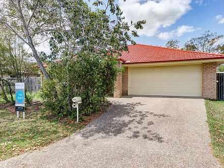 14 Zachary Street, Eagleby 4207, QLD House Photo