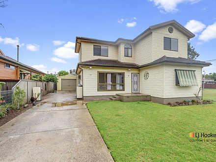 14 Tanderra Street, Colyton 2760, NSW House Photo
