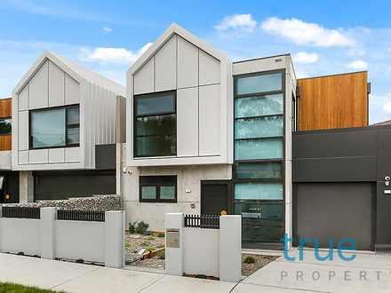 16 Curtin Avenue, Abbotsford 2046, NSW House Photo