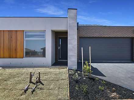 58 Roehampton Drive, Strathtulloh 3338, VIC House Photo