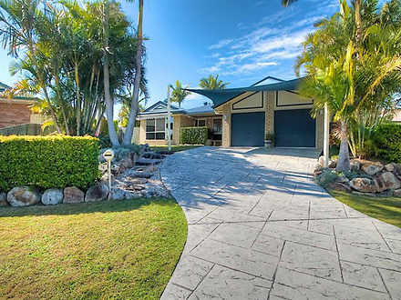 12 Challenger Avenue, Flinders View 4305, QLD House Photo