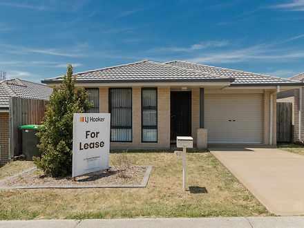 62 Mckeachie Drive, Aberglasslyn 2320, NSW House Photo