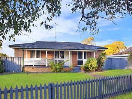 88 Palmyra Avenue, Willmot 2770, NSW House Photo