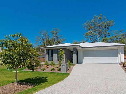 47 Moorinya Circuit, Pimpama 4209, QLD House Photo