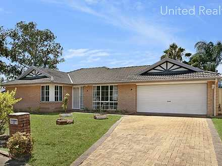 5 Brunswick Heads Crescent, Hoxton Park 2171, NSW House Photo