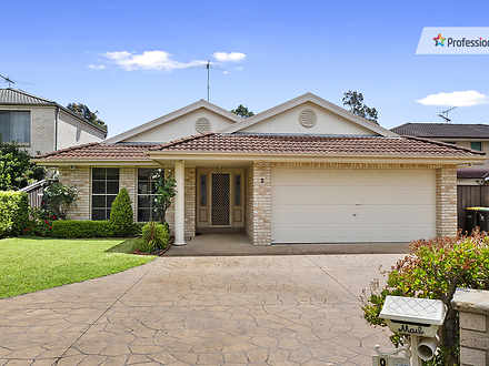 9 Wicklow Place, Rouse Hill 2155, NSW House Photo