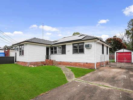 331 Luxford Road, Tregear 2770, NSW House Photo