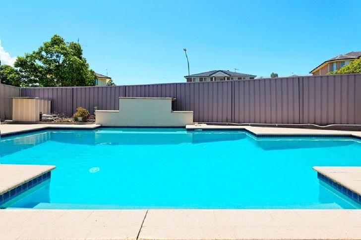 98 Glengarry Drive, Glenmore Park 2745, NSW House Photo