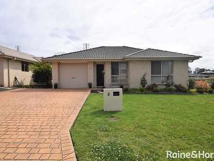2 Almondbark Road, Worrigee 2540, NSW House Photo