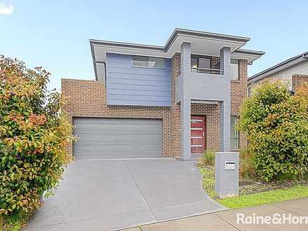 105 Garrawilla Avenue, Kellyville 2155, NSW House Photo