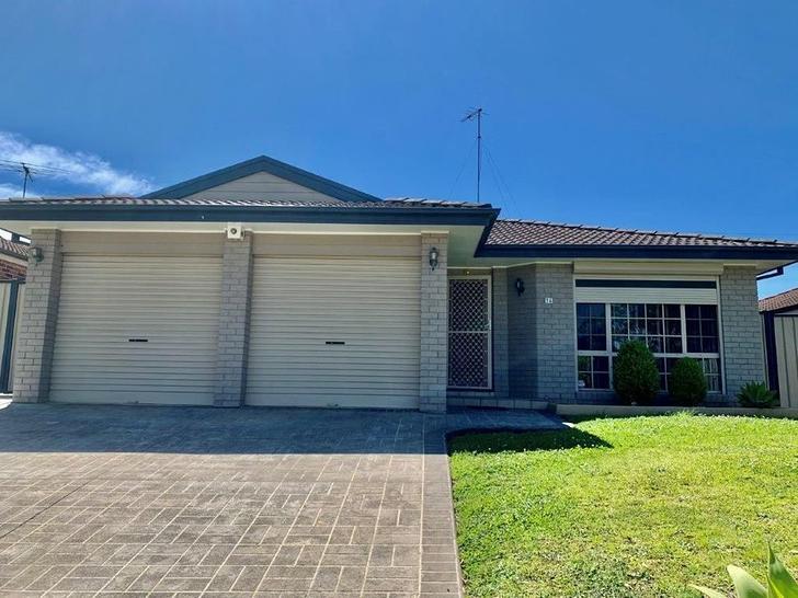 14 Bennison Road, Hinchinbrook 2168, NSW House Photo