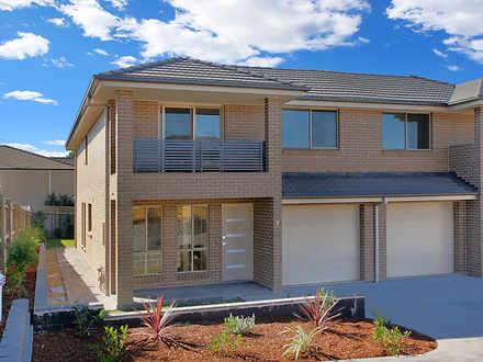 1/88 Merriville Road, Kellyville Ridge 2155, NSW Townhouse Photo