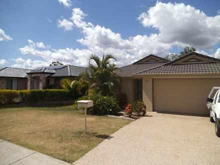 174 Macquarie Way, Drewvale 4116, QLD House Photo