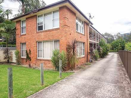 8/4 Virginia Street, North Wollongong 2500, NSW Unit Photo