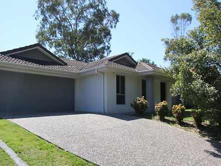 14 John Bell Court, Goodna 4300, QLD House Photo