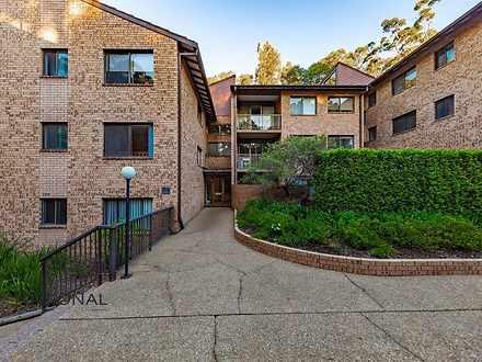 11/25 Fontenoy Road, Macquarie Park 2113, NSW Unit Photo