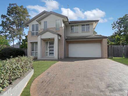 43 Allen Street, Blaxland 2774, NSW House Photo