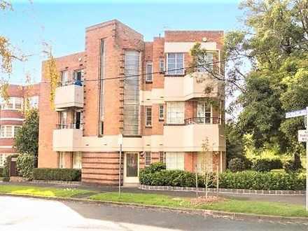 7/2-4 Garden Avenue, East Melbourne 3002, VIC Apartment Photo