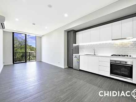 17/48-58 Railway Terrace, Granville 2142, NSW Apartment Photo
