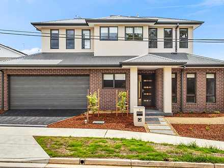 1 Macey Grove, Ringwood North 3134, VIC Townhouse Photo