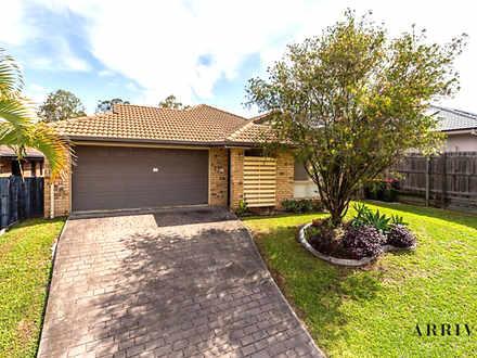30 Khoo Place, Calamvale 4116, QLD House Photo