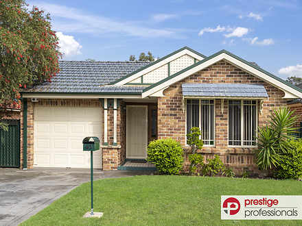40 Corryton Court, Wattle Grove 2173, NSW House Photo