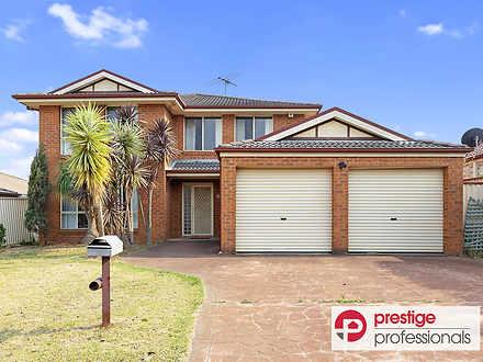 18 Bergalia Close, Prestons 2170, NSW House Photo