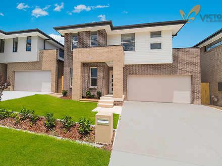 16 Evergreen Street, Schofields 2762, NSW House Photo