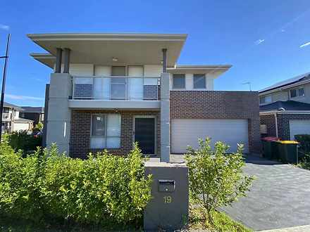 19 Fernlea Crescent, Marsden Park 2765, NSW House Photo