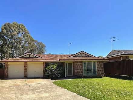 6 Quokka Place, St Helens Park 2560, NSW House Photo