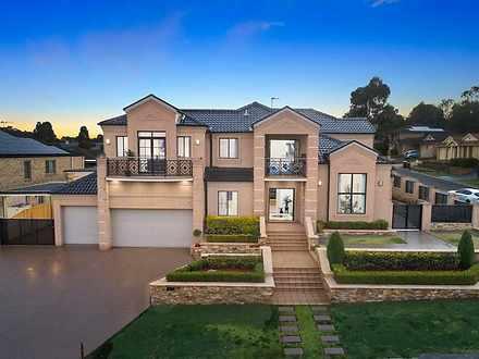 16 Glen Abbey Street, Rouse Hill 2155, NSW House Photo