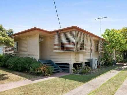 21 Fernvale Road, Brassall 4305, QLD House Photo