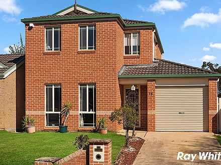 75 Manorhouse Boulevard, Quakers Hill 2763, NSW House Photo