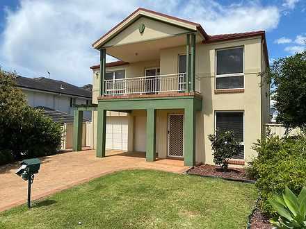 19 Alessandra Drive, Kellyville 2155, NSW House Photo