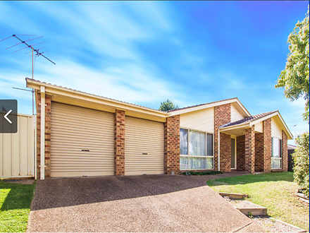 35 Holborn Street, Ambarvale 2560, NSW House Photo