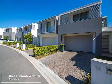 14 Lakeside Crescent, Norwest 2153, NSW House Photo