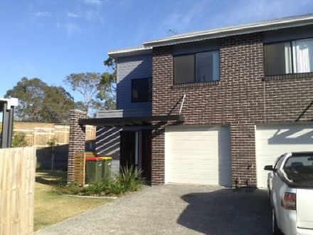 7/15 Ashley Court, Kallangur 4503, QLD Townhouse Photo