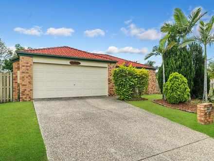 18 Tamborine Place, Narangba 4504, QLD House Photo