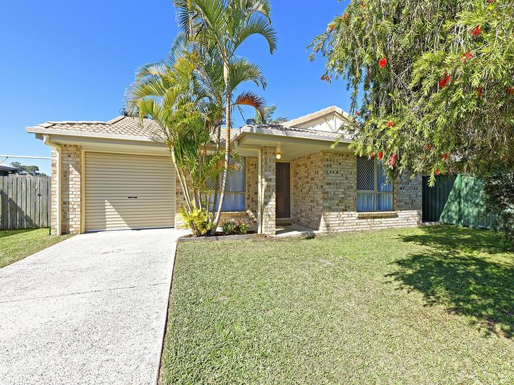 30 O'brien Road, Burpengary 4505, QLD House Photo